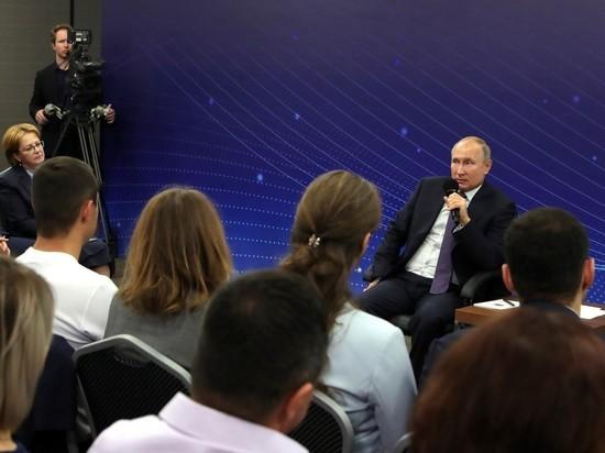 Путин пригрозил кулаком на просьбу выделить 451 миллион рублей