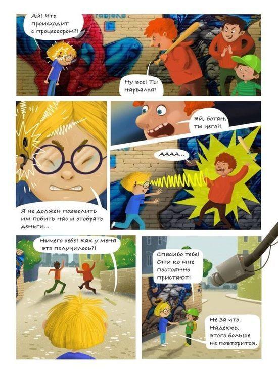 В Петербурге создали комикс про глухих детей-супергероев