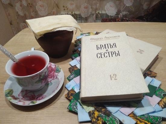 Акция «Читаем Абрамова»: квота для «всех желающих» в Архангельске – 25%