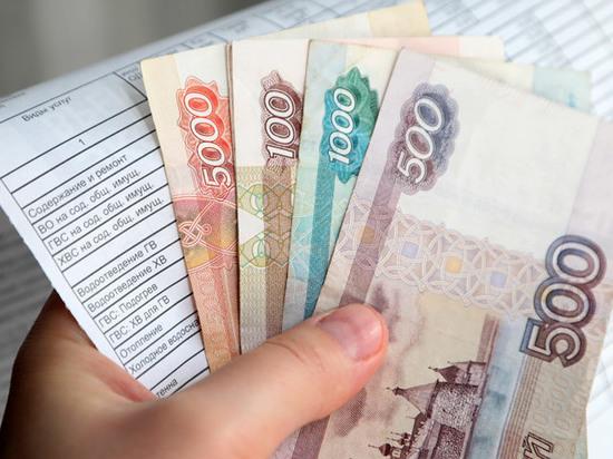Эксперт: рост тарифов ЖКХ в России опередит инфляцию