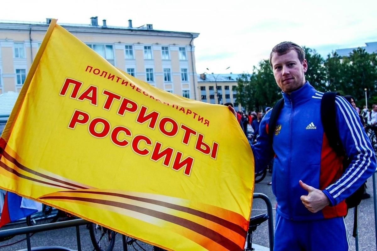 ведь картинки патриоты россии автомобиль местных дорожников