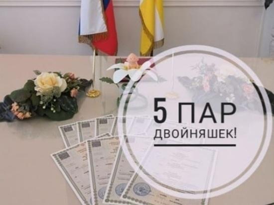 В Ставрополе в один день родились пять пар двойняшек