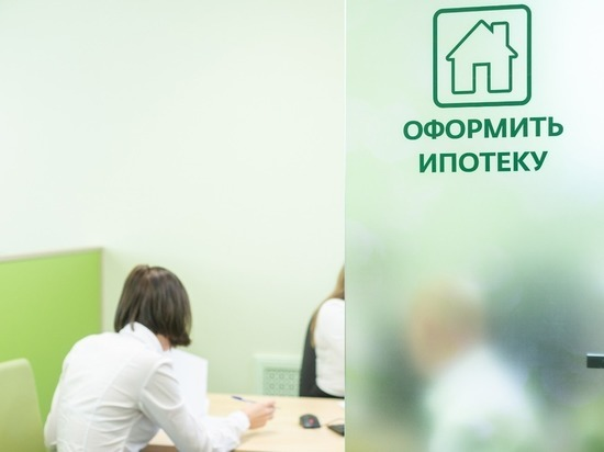 Благодаря новому инструменту Сбербанка процент по ипотеке составит 1%