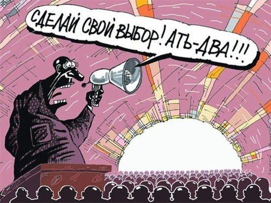 ЦИК России заявила об особой роли нового члена Саратовского избиркома