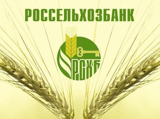 Ивановский филиал РСХБ и СПК ПЗ «Ленинский путь» насытят рынок молочной продукцией
