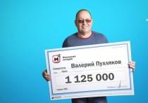 Офицер в отставке из Орла выиграл в лотерею более миллиона рублей