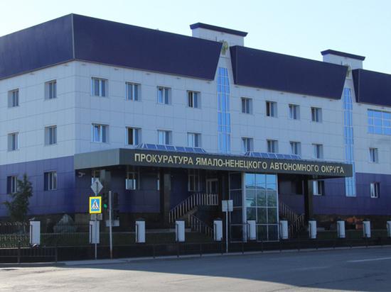 В Лабытнанги бывшая опекунша украла у ребенка-сироты 60 тыс. рублей