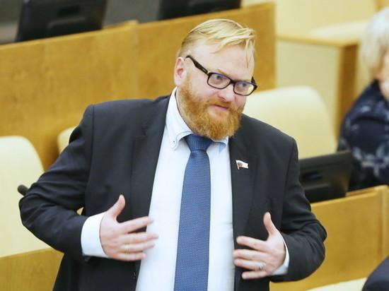 Виталий Милонов отправился налаживать культурные отношения с Финляндией