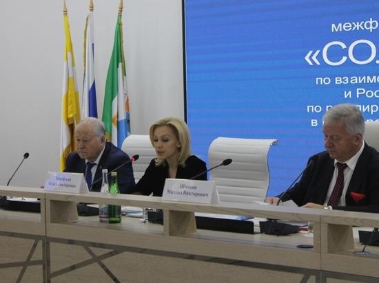 Депутаты ГДРФ обсудили развитие санкура на Кавказских Минеральных Водах