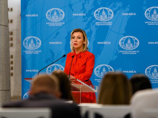 МИД РФ заявил о возможных провокациях «Белых касок» в Сирии