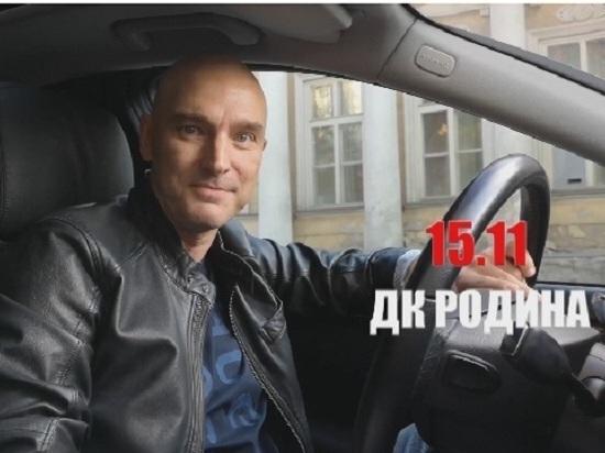 15 ноября кировчан ждут на концерт Андрея Державина