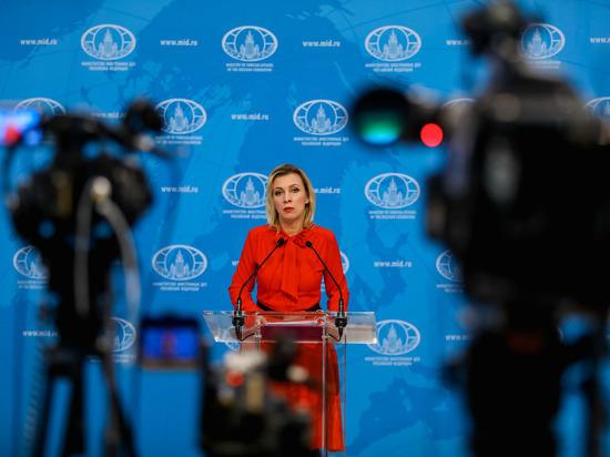 Захарова: «Мы требуем тщательного расследования актов вандализма в Европе»