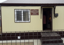 В ауле Ставрополья открылась новая ветеринарная лечебница