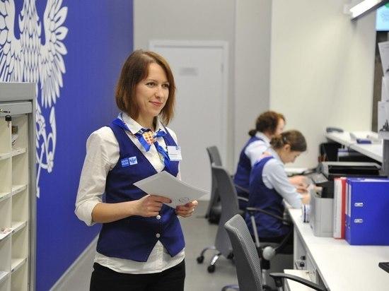 График работы Почты России на Камчатке  3 и 4 ноября