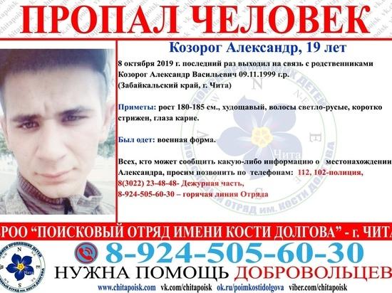Пропавшего военнослужащего почти месяц разыскивают в Забайкалье