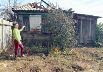 Молодую женщину из Волгоградской области судят за тройное убийство