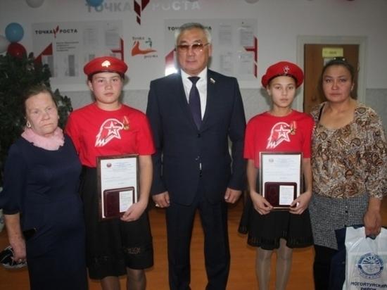 Двух школьниц наградили за спасение детей из пожара в Забайкалье