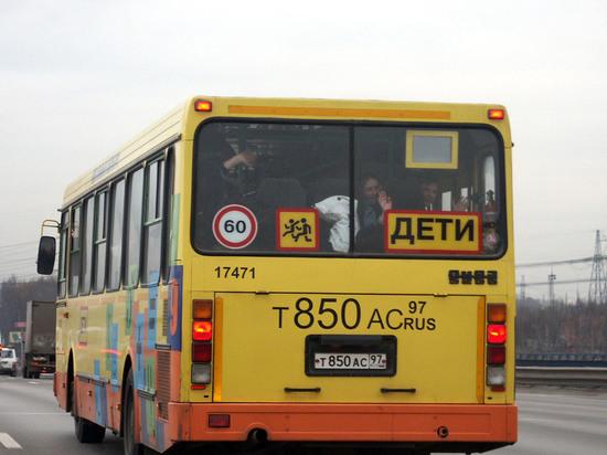 Дагестан заменил изношенные школьные автобусы