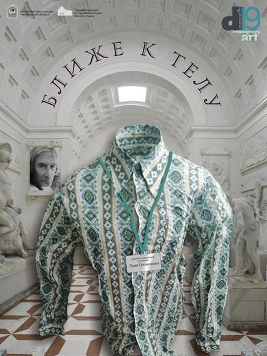 Завтра в Челябинске начнется фестиваль современного искусства «Дебаркадер»