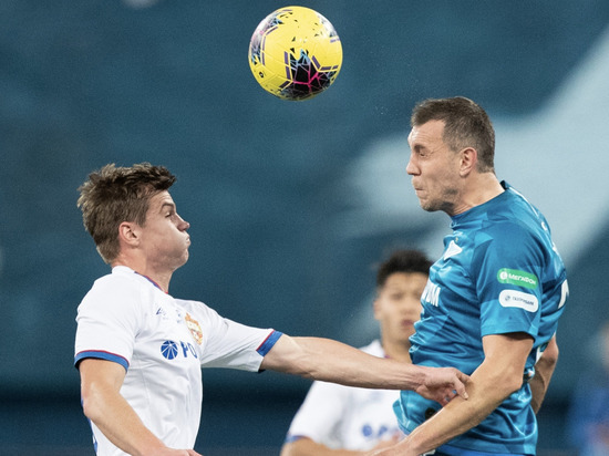 «Зенит» и ЦСКА сыграли вничью в центральном матче 15-го тура РПЛ. Армейцы героически отстояли вдесятером.