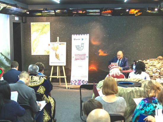 Камчатский губернатор проверил свои знания о народах полуострова