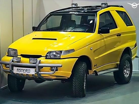 На УАЗе вспомнили об эксклюзивном «Астеро», который собирался в Чите