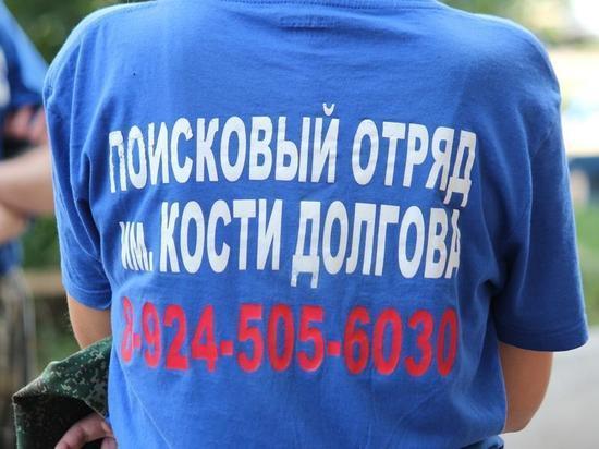 Добровольцы нашли пропавшего в Чите 11-летнего мальчика