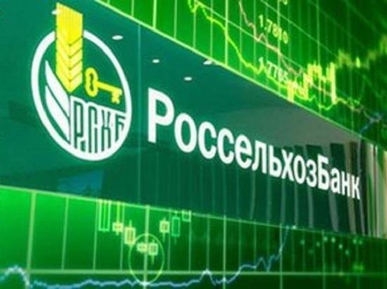 Ивановский филиал РСХБ предлагает приобрести памятные монеты