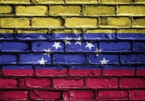 Сальвадор высылает весь дипкорпус Венесуэлы