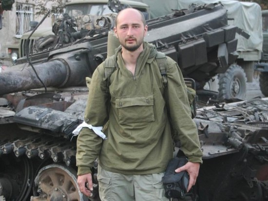 Аркадий Бабченко покинул Украину