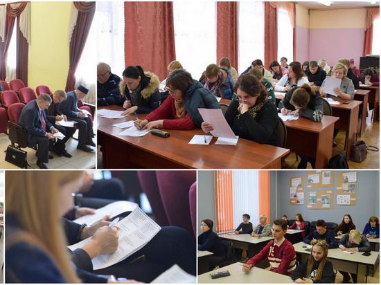 В Ивановской области прошел Большой этнографический диктант