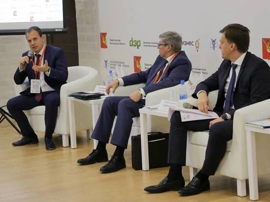 Международные и российские эксперты обсудили лучше практики по развитию экспорта на Вологодчине