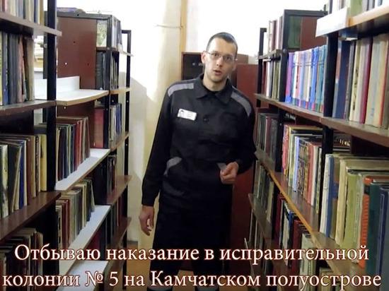 Камчатцы рассказали всему миру о своей России