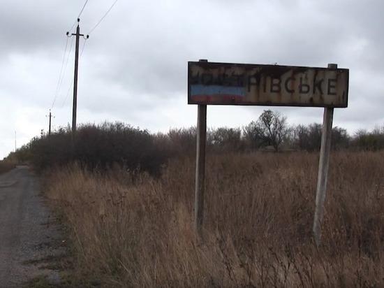 ДНР и ВСУ снова попытаются развести силы в районе Петровского