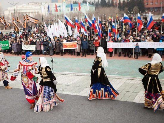 Флешмоб, митинг и игры пройдут в Чите в День единства