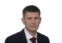 Губернатор Максим Решетников поздравляет жителей Прикамья с Днем народного единства
