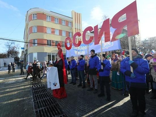 Челябинская область отмечает День народного единства