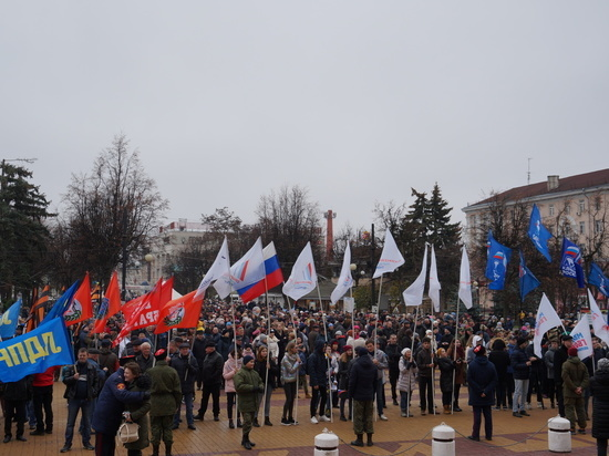 День народного единства отмечают в Калуге