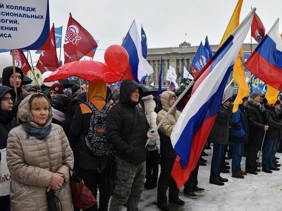 День народного единства в Кирове отметили 2500 человек