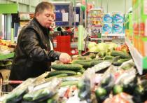 Состав продуктовой корзины будет пересмотрен в декабре 2019 года, сообщили в Минтруде