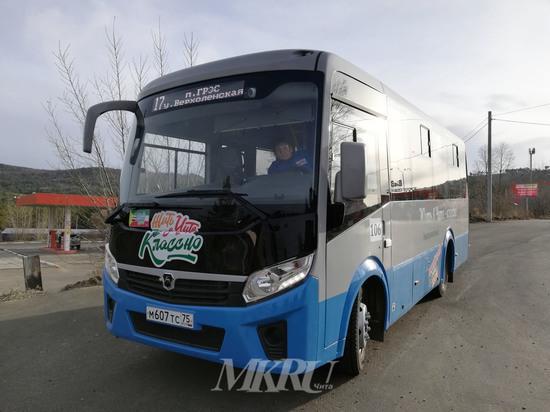 Ещё пять больших автобусов передают на маршрут №17 в Чите