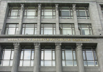 Как стало известно РБК, в Министерстве финансов России ожидают максимальный за всю историю рост доходов бюджета, который будет обеспечен увеличением ставки налога на добавленную стоимость с 2019 года
