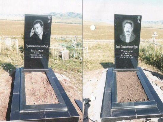 В Хакасии пенсионный фонд устанавливает памятники на могилах Героев соцтруда