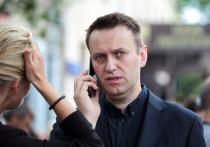 Россияне рассказали о своем отношении к Навальному