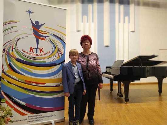 Юный пианист Эмиль Волков из Ставрополя победил в международном конкурсе