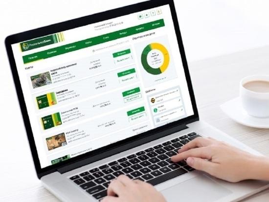 Калужский филиал Россельхозбанка снизил ставки по ипотечным кредитам