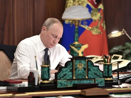 Путин назначил председателей судов в Забайкалье
