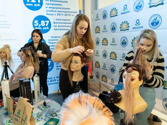 Первый фестиваль социальных и благотворительных проектов «ФосАгро» состоялся в Череповце
