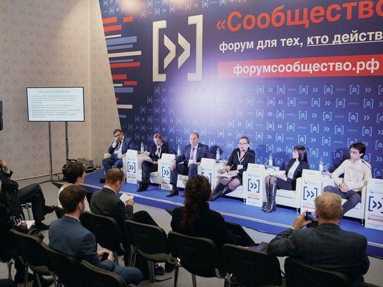 На форуме в Москве отметили рост финансовой грамотности россиян