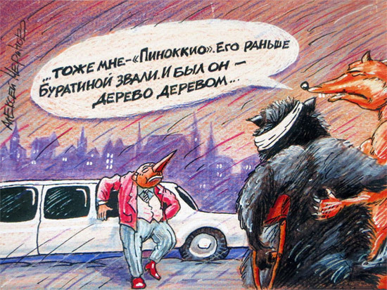 Опрос показал страхи русских мажоров: «Меньше 100 тысяч на баловство»